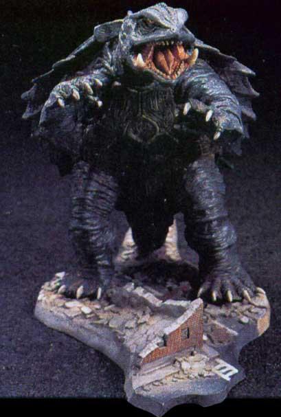 Gamera 1996