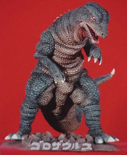 gorosaurus.jpg (97397 bytes)